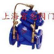 上海阀门—水力控制阀