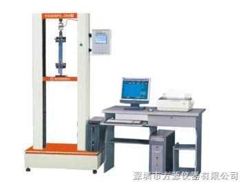 万能材料试验机-深圳市方源仪器有限公司
