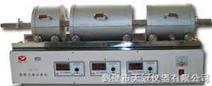 TQ-3A型碳氢元素分析仪(图)