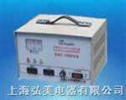高精度全自动单相交流稳压器