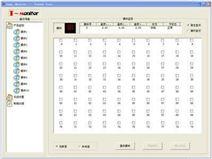 数字温度监控系统
