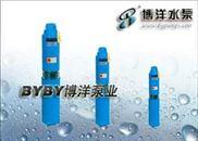150QD3-30/2-0.75A-潜水电泵