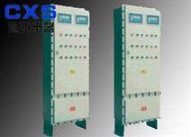 BQX52 (CBQ59) 防爆变频调速箱