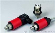 瑞士HB压力变送器CH501--相对压力 0-40bar绝对压力 2.5-16bar
