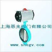 GB标准气动固定式球阀 Q647--GB标准气动固定式球阀 Q647