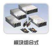 COSEL模块组合式开关电源-西安浩南电子