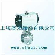 气动卫生球阀 D681X