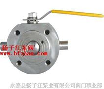BQ71F型意大利式超薄型对夹连接保温球阀