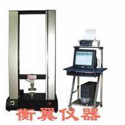 布料缝合强度测试仪
