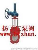 Z573X伞齿轮浆液阀