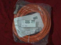 欧版伺服电机电缆线