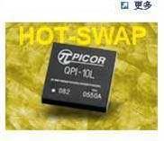 PICOR有源输入滤波器-西安浩南电子