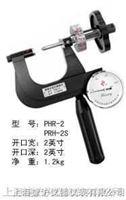 PHR-2便携式洛氏硬度计