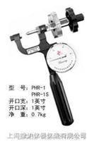 PHR-1便携式洛氏硬度计