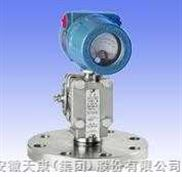 供应1151LT法兰式液位变送器