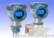 供应3051PG系列参考级压力变送器