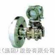 供应EJA210A法兰安装式差压变送器(膜盒M、H)(2inch法兰)