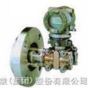 供应EJA220A法兰安装式差压变送器(膜盒M、H)