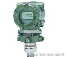 EJA530A绝对压力变送器