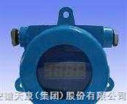644系列现场安装数显温度变送器
