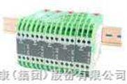 SWP(双路)热电偶/热电阻温度变送器