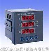 YW9000系列三路电压多功能表