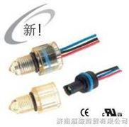 ELS-950高强度光电液位开关