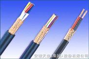 仪器仪表用复合屏蔽电缆