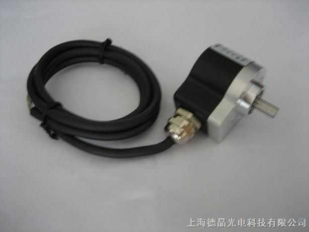 HBA光电编码器