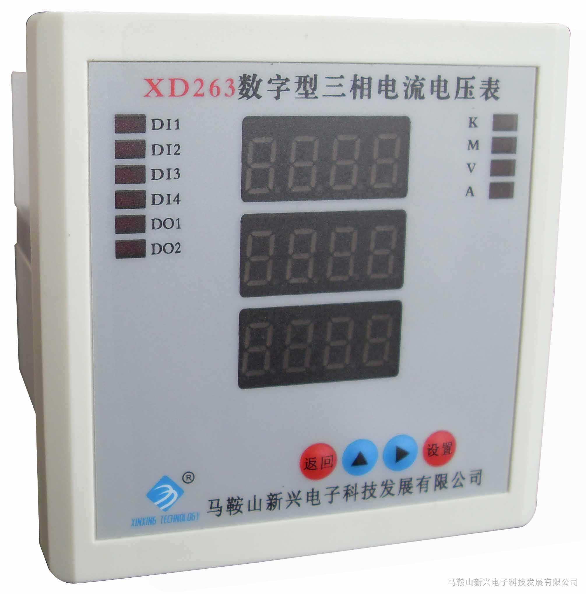 xd263 数字式三相电流电压表