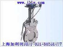 PZL73H链轮刀形闸阀