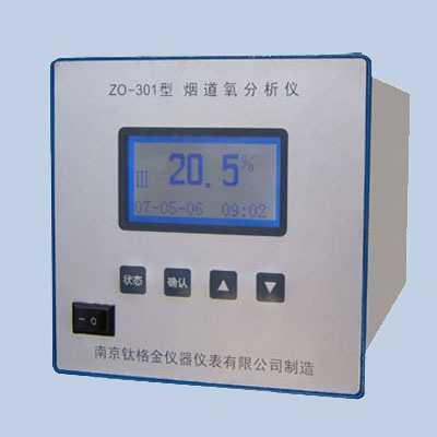 氧分析仪、烟气分析仪、烟氧分析仪、残氧浓度分析仪、含氧量分析仪、PPM级氧化锆氧量分析仪、氧化锆烟气
