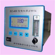 电化学仪器、电化学传感器、电化学分析仪