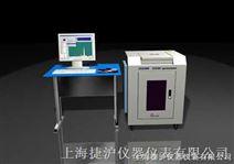 EDX3600能量色散X荧光光谱仪