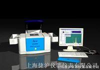 EDX3000B能量色散X荧光光谱仪