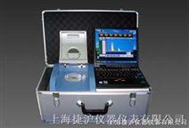EDX660能量色散X荧光光谱仪