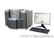 EDX3600B能量色散X荧光光谱仪