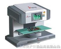 EDX8000能量色散X荧光光谱仪