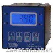 电导率分析仪 CN148