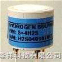 硫化氢传感器S+4H2S