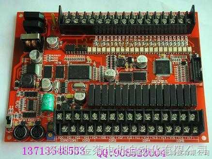 三凌双串口功能板式PLC可编程控制器