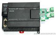 FX2N-26MR-2AD-2DA--三凌机电 FX2N混合型PLC
