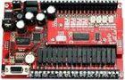 三凌SL1S系列混合型板式PLC