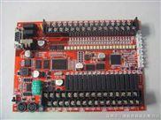 三凌板式自带6路模拟量功能PLC