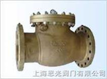 HY44W-25T 氧气止回阀