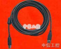 欧姆龙CP1H系列PLC编程电缆USB-CP1H