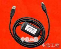 松下PLC编程电缆USB-AFC8513