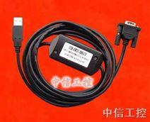 欧姆龙PLC编程电缆USB-XW2Z-200S-CV