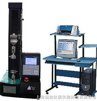 微机控制电子拉力机