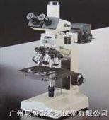 二手进口显微镜